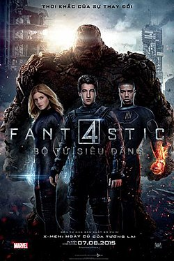 The Fantastic Four poster.jpg
