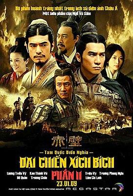 Đại Chiến Xích Bích - Red Cliff (2008)