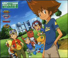 We Love DiGiMONMUSiC SPECIAL Yuuki o Uketsugu Kodomotachi e -Odaiba Memorial 8-1 Project- cover.png