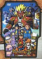 Digimon Frontier box set.jpg