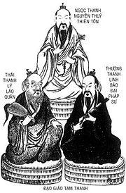 Đạo Giáo Tam Thánh
