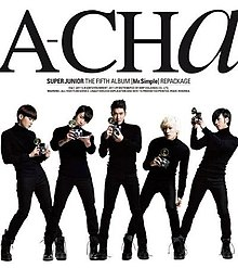 "Repackaged: ""A-CHA"""
