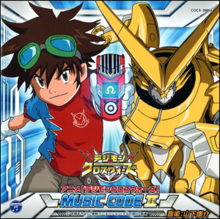 Digimon Xros Wars MUSIC CODE II cover.png