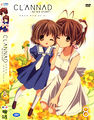 Clannad AS anime regular edition DVD cover volume 8.jpg