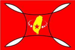 TCP Flag.png