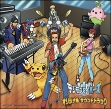 Digimon Savers Original Soundtrack cover.png