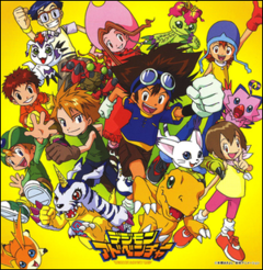 Digimon Adventure Disc cover.png