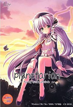 Planetarian package.jpg