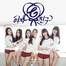 GFriend - Season of Glass.jpg