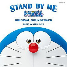 Stand by Me Doraemon Original Soundtrack.jpg