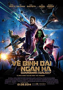 The five Guardians, sporting various weapons, arrayed in front of a backdrop of a planet in space with the film's title, credits and slogan.