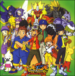 Digimon Frontier Disc cover.png