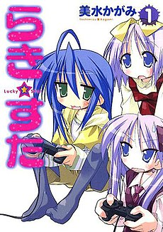 Lucky Star vol 1 manga cover.jpg