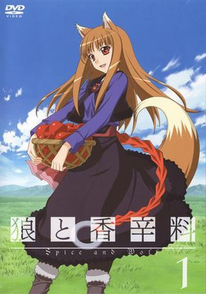 Ōkami to Kōshinryō DVD 01 cover.jpg