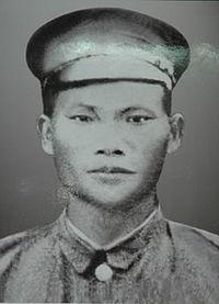 Phung Chi Kien.jpg
