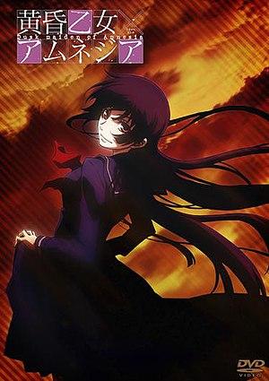 Tasogare Otome x Amnesia DVD boxset cover.jpg
