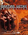 Martian Gothic Unification CD cover.jpg