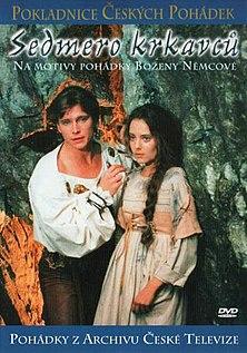 Bảy con quạ (phim, 1993).jpg