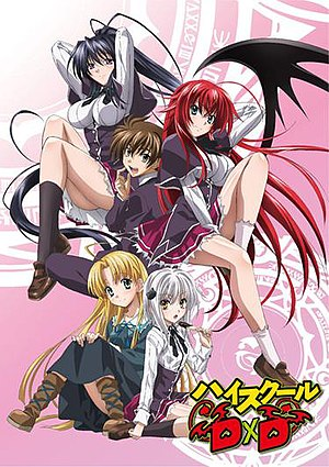 Highschool DxD DVD boxset cover.jpg