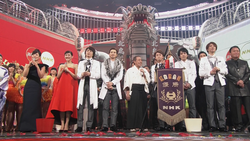 Kouhaku Hosts from 2013.png