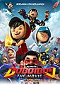 BoBoiBoy The Movie Theatrical Poster.jpg