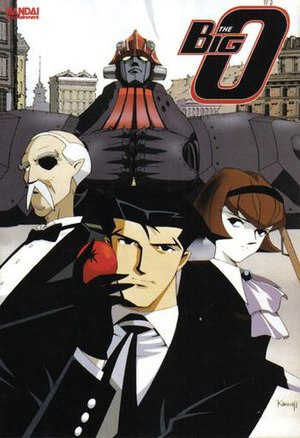 The Big O dvd boxset cover.jpg
