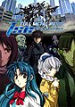 Full Metal Panic! The second Raid Poster.jpg