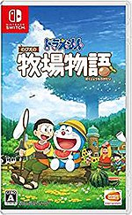 Nobita no Bokujō Monogatari video game poster.jpg
