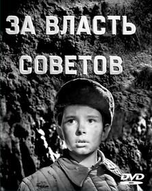 Vì sức mạnh Soviet (phim).PNG