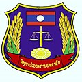Logo Supereme People's Prosecutor (Laos).jpg