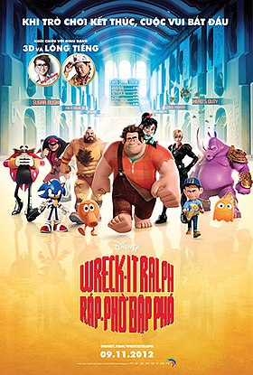Theatrical release poster depicting Ralph along with various video game characters