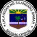 Provincial seal han Sidlangan nga Samar