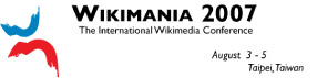 Wikimania 2007 banner