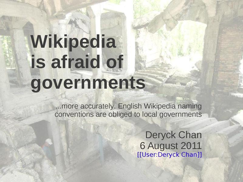 File:Wikipedia is afraid of governments.pdf