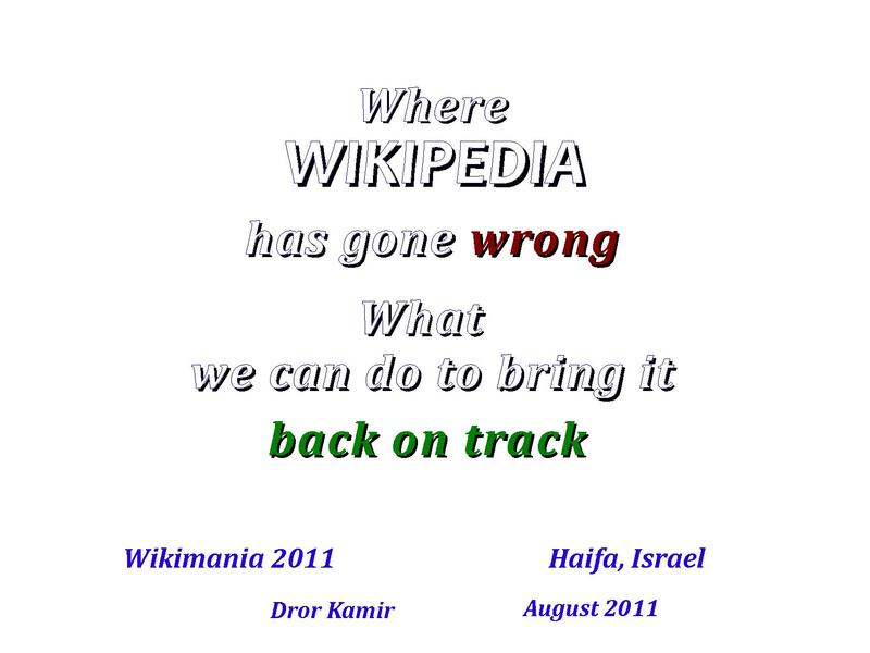 File:Dror Kamir Where Wikipedia has gone.pdf