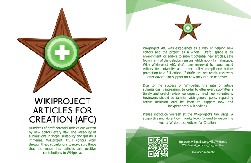 Wikiproject Articles for Creation (AfC) leaflet front copy.png
