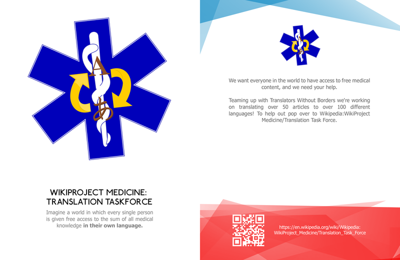 Wikiproject Medicine Translation Taskforce leaflet front copy.png