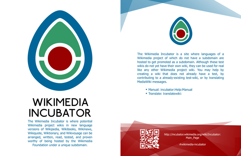 Wikimedia Incubator leaflet front copy.png