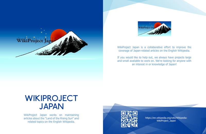 WikiProject Japan leaflet front copy.png