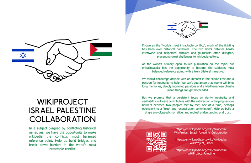 WikiProject Israel Palestine Collaboration leaflet front copy.png