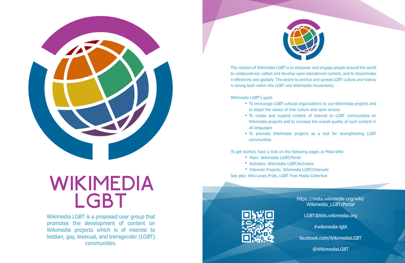 Wikimania LGBT Leaflet front copy.png