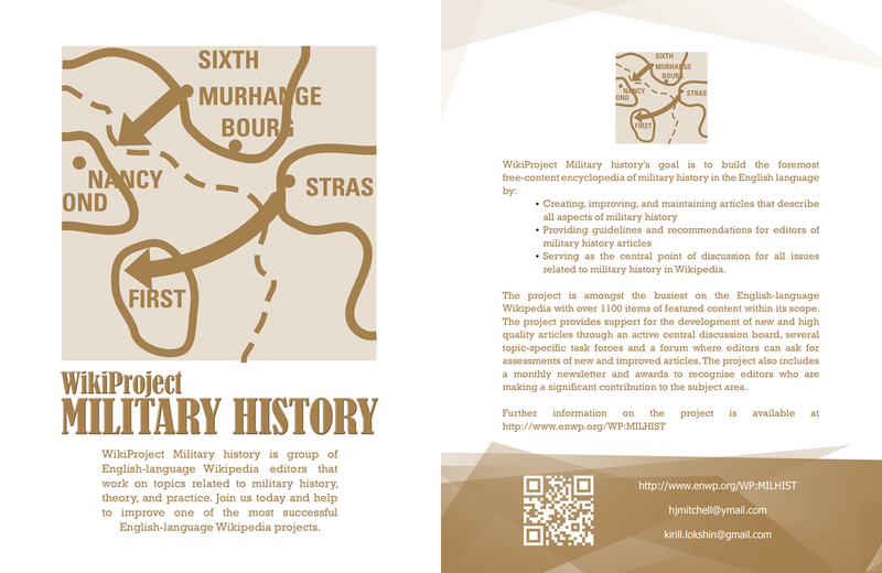 WikiProject Military history Leaflet front copy.png