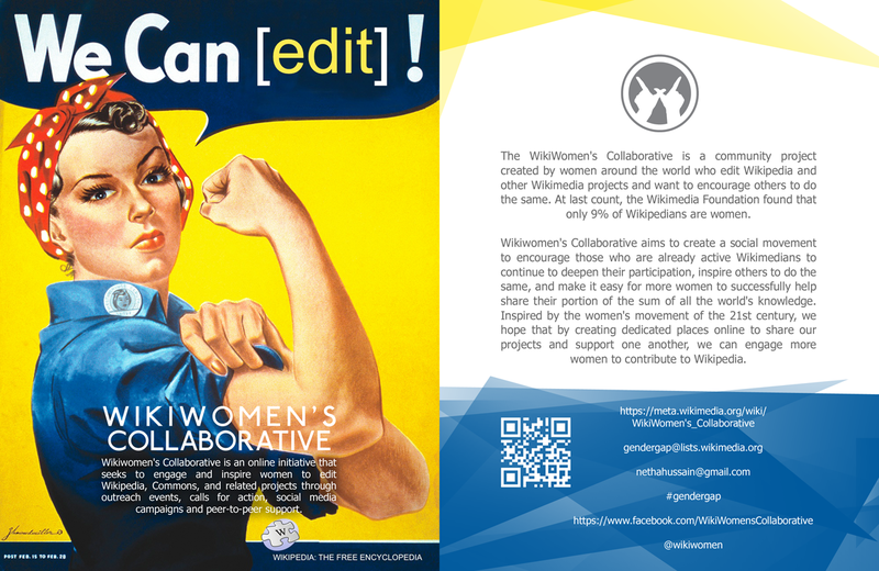 Wikiwomen's Collaborative Leaflet front copy.png