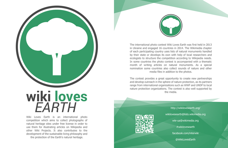 Wiki Loves Earth leaflet front copy.png