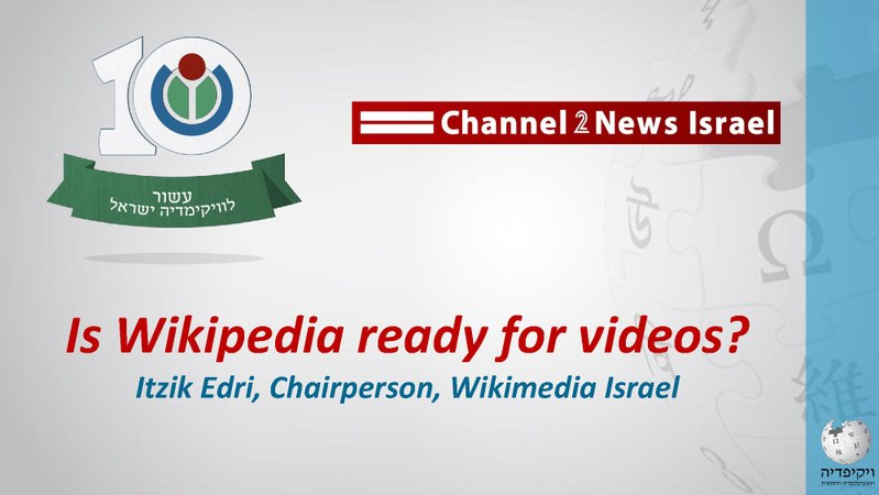File:Wikimania - Itzik Edri - is Wikipedia ready for video.pdf