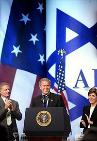 GWBush speech to AIPAC May 2004.jpg