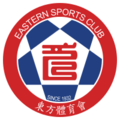Eastern Sports Club.png