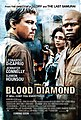 Blood Diamond.jpg