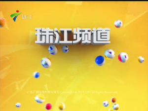 GDTV 珠江.png