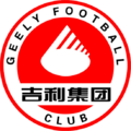 GZ GEELY FC.png